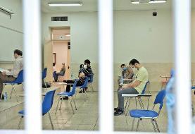 کنکور ۱۴۰۱ در موعد مقرر برگزار میشود | زمان توزیع کارت آزمون