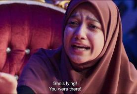 ضد قصاص «یلدا» مقبول «جشنواره فیلمهای آسیایی بارسلون» افتاد