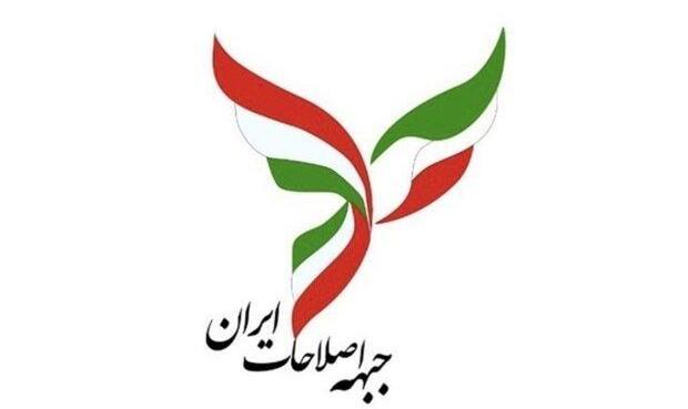 جبهه اصلاحطلبان به حمایت از عبدالناصر همتی در انتخابات رای نداد