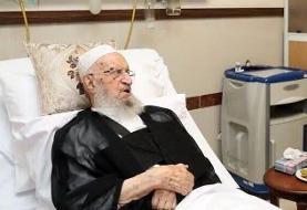 آخرین وضعیت سلامتی آیتالله مکارم شیرازی
