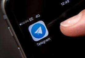 عاقبت خواستگاری تلگرامی به زندان رسید