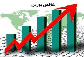 شاخص بورس در ابتدای معاملات ۷۳۰۰ واحد رشد کرد