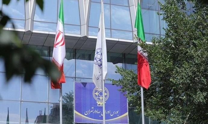 بانکیها در صدر معاملات امروز بورس