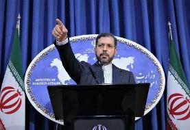 استقبال قطر و پاکستان از اظهارات ولیعهد عربستان درباره ایران