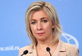 نخستین واکنش رسمی روسیه به درز فایل صوتی ظریف