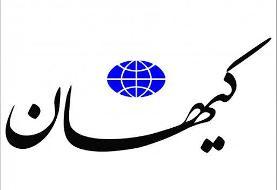 کیهان ، پیام روحانی در باره سیاسی نشدن ارتش را هم تحمل نکرد