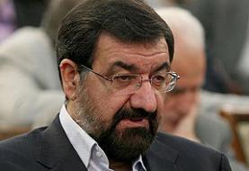 اعلام کاندیداتوری رسمی محسن رضایی برای انتخابات ریاست جمهوری ۱۴۰۰