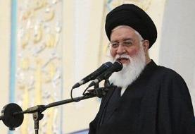 حملات تند علم الهدی به دولت روحانی به بهانه فایل صوتی ظریف: با برجام ...