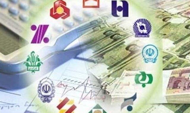 ساعت کاری بانکها در ۱۲ و ۱۶ اردیبهشت تغییر کرد