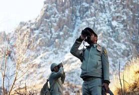 قتل دو محیطبان حین انجام وظیفه در زنجان