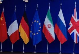 نشست ایران و ۱+۴ به تعویق افتاد