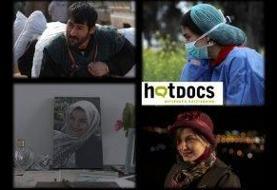 ۴ مستندساز ایرانی به جشنواره هات داکس دعوت شدند