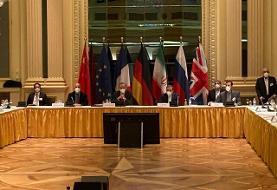 نشست مشترک ایران با ۱+۴ با یک روز تاخیر انجام میشود