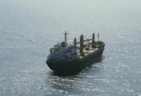 اسرائیل عامل حمله به کشتی ایرانی ساویز است