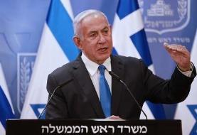 نتانیاهو: مبارزه با هستهای شدن ایران ماموریت بزرگ اسرائیل است