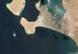 یک کشتی متعلق به سپاه پاسداران در دریای سرخ مورد حمله قرار گرفت