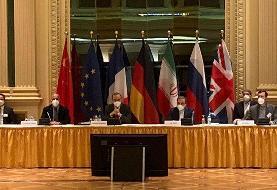 پایان نشست کمیسیون مشترک برجام و توافق جهت ادامه گفتوگوهای تخصصی ا طرفین دست به لیست شدند