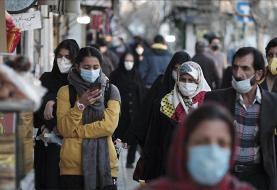 صندوق بینالمللی پول: تورم و بیکاری در ایران امسال بیشتر میشود