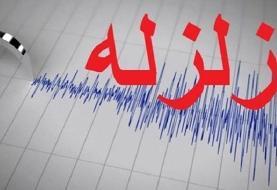 زلزله ۴.۷ ریشتری حوالی شادمهر را لرزاند