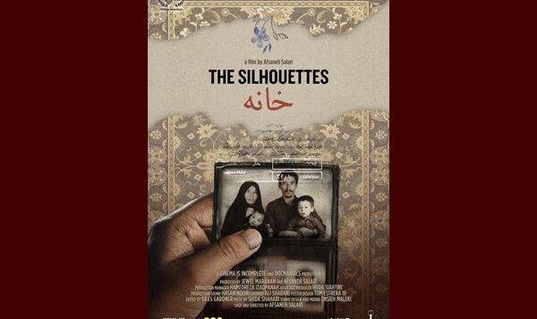 جایزه ۵ هزار دلاری جشنواره آمریکایی به کارگردان ایرانی رسید