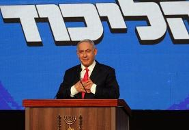 Israel's Netanyahu tasked with forming new government