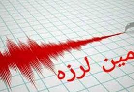 زلزلهای با قدرت ۵.۳ در مقیاس ریشتر مریوان را لرزاند
