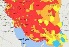 وضعیت قرمز در تمام مراکز استانها/سرعت افزایش بستری در خیز چهارم کرونا
