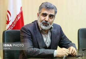 سازمان انرژی اتمی ایران از آغاز تست مکانیکی سانتریفیوژ آیآر۹ خبر داد