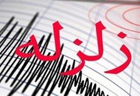وقوع زمینلرزه ۵/۳ ریشتری، حوالی مریوان نزدیک مرز عراق