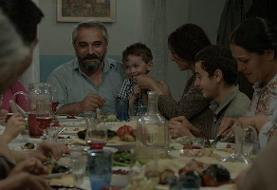 «یه وا» از تماشاگران جشنواره ایتالیایی جایزه گرفت