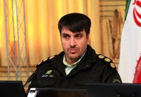 دستگیری یکی از عوامل شهادت محیط بانان زنجانی