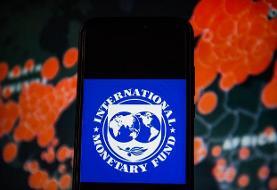چشمانداز اقتصادی جهان؛ صندوق بینالمللی پول رشد اقتصادی امسال ایران را ۲/۵ درصد پیشبینی کرد