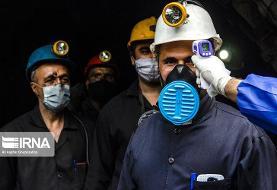(تصاویر) تست کرونا از معدنچیان معدن زمستان یورت