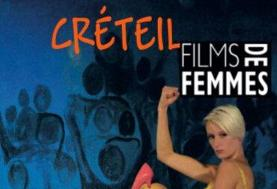 حضور «خرچنگ» کانون پرورشی در یک «جشنواره فمینیستی»
