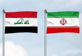 عراق ۴۰ تبعه ایران را آزاد کرد
