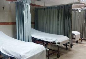 دیروز رکورد مراجعه ۳۲ هزار تهرانی به مراکز درمانی به خاطر کرونا رقم خورد