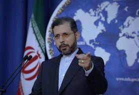 وزارت خارجه: هیچ کانالی میان ایران و آمریکا در وین برقرار نمیشود