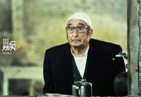 فیلمبرداری «کوزوو» آغاز شد/ضایع شدن عنوانی استراتژیک برای اثری سینمایی در «ژانر کمدی»!