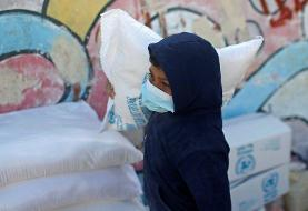 Biden administration to restore $235m in US aid to Palestinians