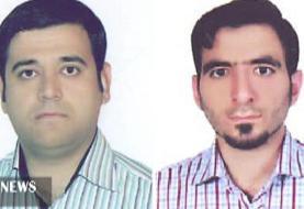 کشته شدن دو محیط بان در زنجان با سلاح جنگی