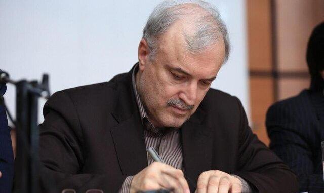 ما ملت امام حسینیم | پایدارتر از آن هستیم که استعفا بدهیم