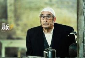 فیلمبرداری فیلم سینمایی «کوزوو» با بازی فرهاد آئیش آغاز شد