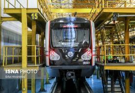 بهرهبرداری از تولید یک رام قطار ۷ واگنه مترویی با دستور رئیس جمهور