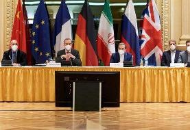 از سرگیری نشست کمیسیون مشترک برجام در وین