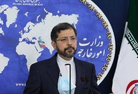 حمله به کشتی ایرانی 'ساویز' در دریای سرخ؛ ایران: آسیب جزئی بوده