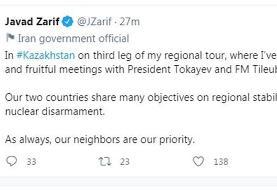 ظریف: مثل همیشه همسایگان ایران، اولویت هستند