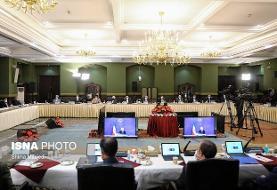 موافقت هیأت دولت با اصلاح اساسنامه بانک سپه