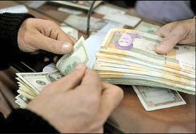 چشمانداز دلار در ۱۴۰۰ | اثر توافق احتمالی در وین بر قیمت دلار