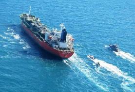 یونهاپ: ایران کشتی توقیف شده کره جنوبی را آزاد کرد