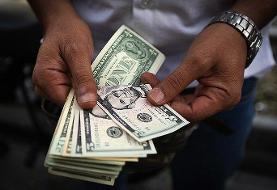 قیمت دلار در صرافی ملی پنجشنبه ۱۹ فروردین ۱۴۰۰